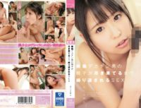 KAWD 730 SEX Unequaled Big Penis Man Of Sperm Is Repeated Until Be Exhausted SakuraYura