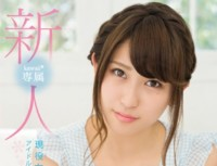 KAWD 734 Rookie!kawaii Exclusive Active College Student Idle Manager Asai Umihitsuji Determination AV Debut! !
