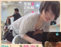KAWD 736 Excavation!Poster Girl Hidden Busty Hard Kava Hairdresser Mao chan (provisional) AV Debut Tsuredashi After Closing Because Gets Wet For A While Bother You To Work In The Workplace Without The Apo!