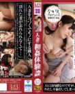 NSPS 478 's The Secret To Wakan Experiences Husband Of A Married Woman, But I Have To My Affair. Yoshiizumi Saki