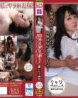 NSPS 486 Take Away The Daughter in law Of The Brother in law Brother! Yuki Sakuragi Sound