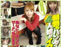 APM 002 AsaErection Hunter 4 Daughters Is Iku~tsu!You Will Semen Freshly Squeezed You!2