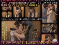 CLUB 247 Concocted Fake Obscene Movies Shame Interview The Rookie Actresses! The Beautiful Girl Who Called For If You Anything in The Movie You Can Let The Manager And Kiss Who Was Next To It Referred To As The Examination