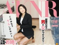 FSET 621 Futarikiri With Your Sister And Behind Closed Doors Of Real Estate!I Who Had Dabbled In The Preview