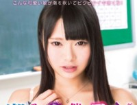 SVDVD 533 New Woman Teacher Natsume Airi Machine Vibe Torture × Aphrodisiac Triangular Wooden Horse × Out Of Danger Date Of 15 Barrage That All In The Tide!tide!tide!19