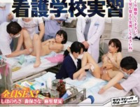 SVDVD 534 Nursing School Training To Shame Students Each Other To Practice A High Class Quality To Carry Out Practical Guidance Become A Naked Body Donation For Both Men And Women