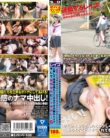 SVDVD 538 Rape And Kidnapping School Girls Of The Countryside Of The Princess School, The Daughter Let Me Come With Her Friends Threatened To Ejaculation Just Before