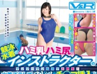 VRTM 174 Participants Of The Swimming School Of The Local Pool Is Only My One ….Excited One on one Guidance Of Hami Milk Hami Ass Of The Instructors Of The Swimsuit!It Disturbed Iki While Rolling Up Knee Calyx After Inserting Nuru