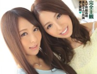 IPZ 602 Me And Jessica And Sweetness Too Cohabitation Of Active Maresaki Jessica Alice Miyuki Alice