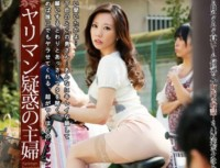 JKZK 032 Bimbo Suspicion Of Housewife Asai Ryoka