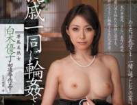 JUC 969 Yuko Shiraki Widow Was Being Fucked By All The Relatives