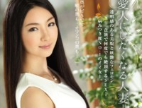 JUX 842 The Fate Of The Married Woman Active Married Woman Part time Lecturer AV Debut Urara Matsu