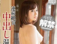 SDSI 037 Professional, Hot Spring Trip Out Asakusa Lock Seat Dancer Mizuki Response Rate 19 year old Night Two Days Continuous Climax In