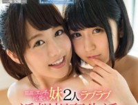SDSI 039 Cute Sister 2 People And The Lovey dovey Incest Life In Yuri Asada × Ryoumi Misa W Cast Highest In Etch