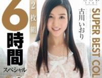 STAR 592 Furukawa Iori SUPER BEST COLLECTION Vol.2 2 Disc 6 Hour Special