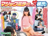 DVDES 949 In General Men And Women Monitoring AV Over There I Love To A Boyfriend Of The Magic Mirror!Amateur College Student Challenge To Intercrural Sex With Radical Mission Of The Boyfriend Of A Friend And The Closeness Up!