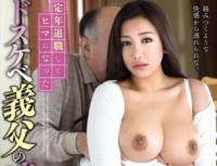 VENU 591 Daughter in law Idjiri Matsumoto Mei Of Dirty Little Father in law Became Free Time To Retirement