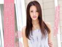 ZEX 201 The Ririka Shaved Girl AV Debut That Masturbation A Regular Basis Love A Blowjob Videos 165cm Tall Weight 38kg Super slender Body (18 Years)