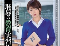 SHKD 681 Education Apprentice Of Shame 11 Nozomi Eyebrows
