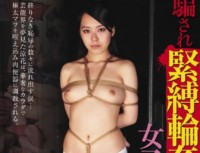 SMA 779 Deceived And Bondage Gangbang Been College Student Morikawa Ryohana