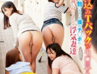 SW 264 T back Is Seen Moro Bite.Came Against The Ass To Switch Port ○ My Chat With 勃~Tsu Cheating Wives
