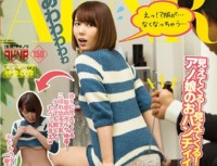 FSET 689 The Other Just Anime!Pulling The Yarn Raveling A Moment Clothes Becomes Shorter Www