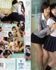 BBAN-122 Lesbian Gets Fucked In Front Of Friends School Girls