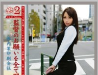 JOB-001 2 VOL.01 Working Woman
