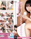 AGEMIX-260 You Get In Wrapped In Vertical Take Off Panties, Warmth Handjob