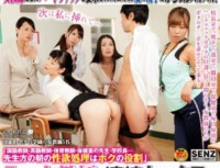 SDDE-422 Sperm Empty School Life In A Continuous Sex As The national Language Teachers And English Tea