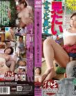 SPRD-695 Father-in-law Fujiwara Asami Said Ma ● Co Want To See The Full-scale Ultra-functional Married Woman