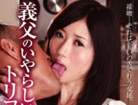 HAVD-804 Hibiki Otsuki Young Wife Became Hooked On Kiss Odious Father-in-law