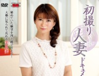 JRZD-404 Naomi Sugawara Document Wife Takes First