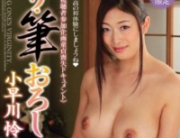 MADM-006 The Brush Wholesale Reiko Kobayakawa