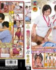 SDDE-310 Special Large Collection Of Beautiful Nurse Clinic Fuck 8 ~ Full Version ~ Hand Handjob Clinic (bac