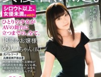 DIC-048 Actress Name, Undecided. AV Debut Document More Than Shouts, Less Than An Actress. Vol.01 Beautiful