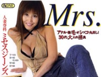 ONED-606 Married Mrs. Sakaguchi Reina Jeans Senka