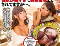 SET-022 Kira ★ Kira STREET GAL & Oyajitchi And I Would Be Young Black Girls And H At Uncle This Middle-