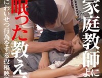 AOZ-270z An Obscene Act On A Student Who Slept By A Tutor (18) Posting Footage