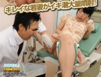 HUNT-735 Stains Would Be In Underwear Only Interview Of Obstetrics And Gynecology Medical Examination For Th