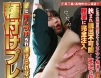 NHDTA-974 Seeding Press Molester Can Not Escape Being Pressed Against The Wall