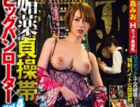 SVDVD-660 Aphrodisiac Chastity Belt X Big Bang Rotor 4 Kimishima Mio H Cup Beauty Big Tits