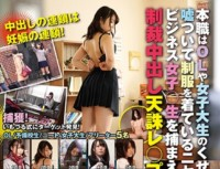 SVDVD-661 The Primary Job Is Lying To OL 's Or Female College Student' S Habit Of Female Business Gir
